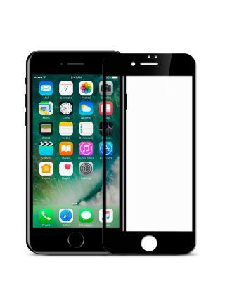 Защитное стекло для iPhone 7 Full Cover, Black